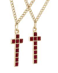 DSquared² - Multicolor Doppelte Halskette mit Strass-Kreuzanhängern for Men - Lyst