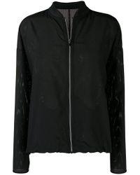 Nike - Black Flex Bliss Training Jacket - Lyst