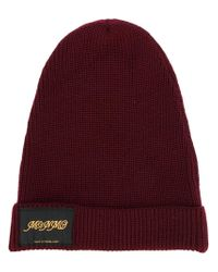 Stella McCartney | Purple Classic Knitted Beanie Hat for Men | Lyst