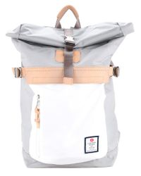 As2ov | Gray Contrast Large Backpack for Men | Lyst