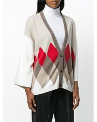 Ballantyne - Multicolor Patterned Cardigan - Lyst
