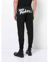Julius - Black Distressed Skinny Jeans for Men - Lyst