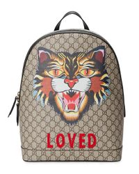 Gucci Gg Supreme Tiger Embroidered Backpack for Men - Lyst 8b6b8bdb5f