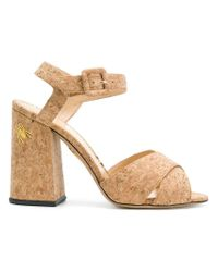 Charlotte Olympia - Emmac181274 101 Naturel Natural (vegetable)->cork - Lyst