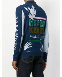 KENZO - Blue Intarsia Sakamoto Sweater for Men - Lyst