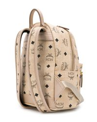 MCM - Natural All-over Logo Backpack - Lyst