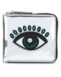 KENZO | Metallic Eye Wallet | Lyst