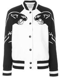 Valentino White Panther Bomber Jacket
