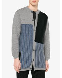 Curieux - Multicolor Cashmere Multi Fabric Cardigan for Men - Lyst