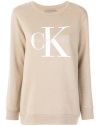 Ck Jeans - Natural Oversized Sweatshirt - Lyst