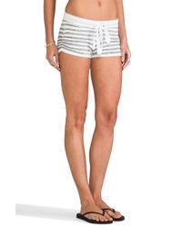 Tylie | Stripe Drawstring Rouche Shorts in Gray | Lyst