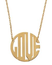 Jennifer Zeuner | Metallic Mini Art Deco Love Necklace | Lyst