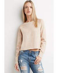 Forever 21 | Natural Contemporary Metallic Knit Sweater | Lyst