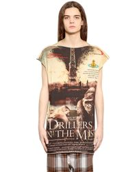 Vivienne Westwood - Yellow Printed Cotton Jersey T-shirt - Lyst