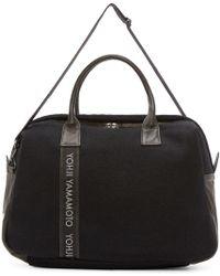 Yohji Yamamoto | Black Boston Bag for Men | Lyst