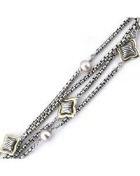 David Yurman - Metallic Pre-owned 4 Strand Sterling Silver 18ky and Pearl Bracelet - Lyst