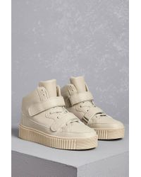 Forever 21 - Natural Faux Leather Flatform Sneakers - Lyst