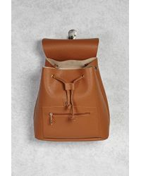 Forever 21 - Brown Buckled Drawstring Backpack - Lyst