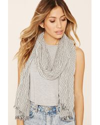Forever 21 | White Frayed Stripe Scarf | Lyst