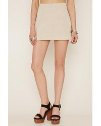 Forever 21 - Natural Genuine Suede Mini Skirt - Lyst