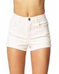 Forever 21 | Pink Striped Denim Shorts | Lyst