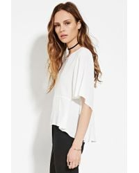 Forever 21 - White Contemporary Angel-sleeve Top - Lyst