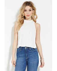 Forever 21   White Micro-ribbed Knit Tank   Lyst