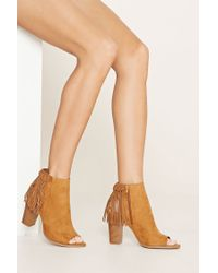 Forever 21 | Natural Faux Suede Booties | Lyst