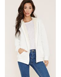 Forever 21   White Zippered Plush Hoodie   Lyst
