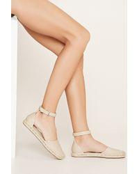Forever 21 Natural Ankle Strap Espadrilles
