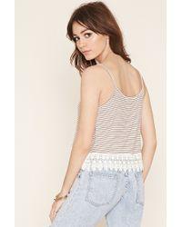 Forever 21 | Gray Striped Crochet-hem Cami | Lyst