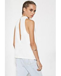 Forever 21 - White The Fifth Label Just For Now Top - Lyst