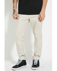 Forever 21   White Cotton-blend Slim-fit Pants for Men   Lyst