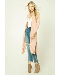 Forever 21 - Natural Button-front Longline Cardigan - Lyst