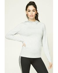 Forever 21 | Gray Active Heathered Knit Hoodie | Lyst