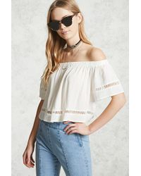 Forever 21 | White Off-the-shoulder Crop Top | Lyst