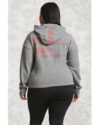 Forever 21   Gray Plus Size Limit Free Hoodie   Lyst