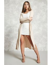 Forever 21 | Natural Longline Open-front Cardigan | Lyst