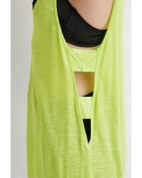 Forever 21 | Green Side Cutout Slub Knit Tank | Lyst