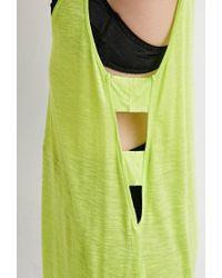 Forever 21 | Green Side Cutout Slub Knit Tank | Lyst