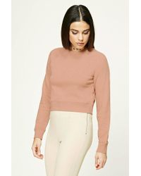Forever 21 | Natural French Terry Knit Pullover | Lyst