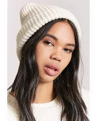 Forever 21 - Natural Ribbed Knit Beanie Hat - Lyst