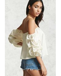 Forever 21 | Multicolor Ruched Off-the-shoulder Top | Lyst