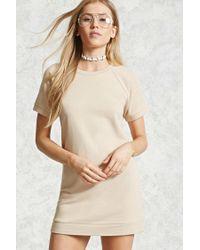 bd1fbf7f2d4 Lyst - Forever 21 Mini Sweatshirt Dress in Natural