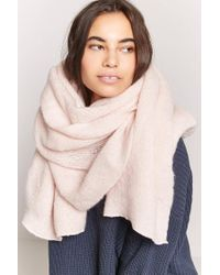 Forever 21 - Multicolor Oversized Knit Scarf - Lyst
