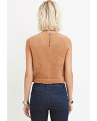 Forever 21 - Natural Boxy Faux Suede Top - Lyst