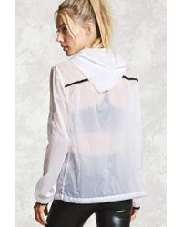Forever 21 - White Active Hooded Windbreaker - Lyst