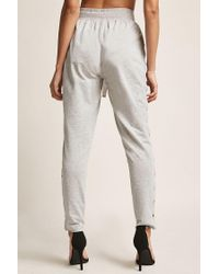 Forever 21 - Gray Heathered Tearaway Joggers - Lyst