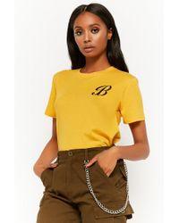 Forever 21 - Yellow Letter B Monogram Tee - Lyst