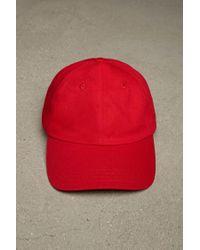 Lyst - Forever 21 Men Long Strap Dad Cap in Red for Men 54fde6622398